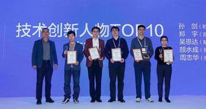 中国AI英雄风云榜今日颁奖:吴恩达等大咖都说了啥