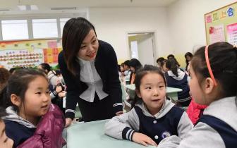 同心携手谋发展 青岛宁夏路小学迎接香港教师专业考察