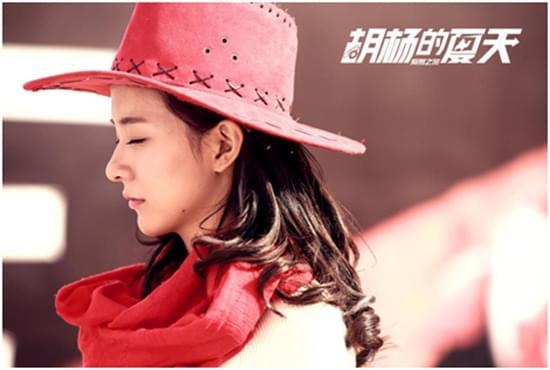 《胡杨的夏天》姜瑞佳演网红 感情戏惹哭朱时茂