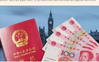 """越来越多的中国富人获得英国""""黄金签证"""""""