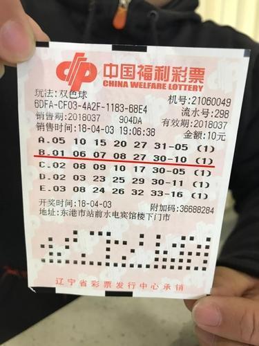 仅隔21秒!同一站点连爆2注双色球一等奖621万
