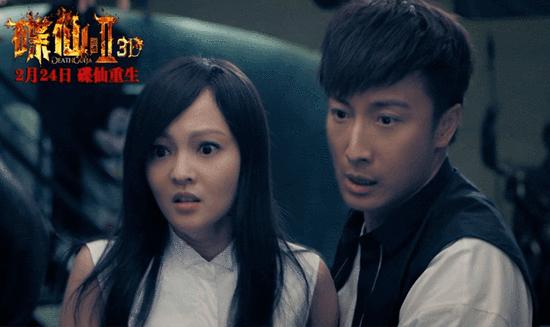 张韶涵主演《碟仙诡谭2》 阔别大银幕12年后首次主演惊悚电影