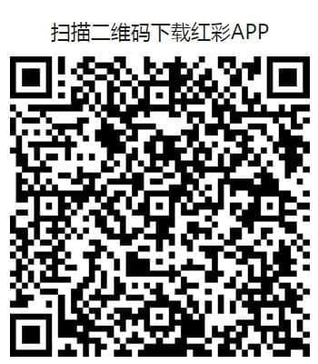 竞彩外籍神人爆发!4连红狂赚22倍 投1万可挣22.3万