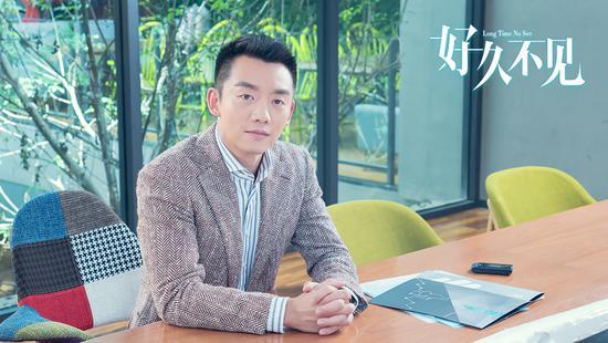 《好久不见》励志创业者 杨子姗郑恺变身欢喜冤家