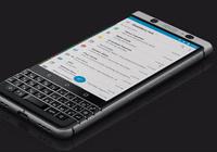 黑莓品牌将回归中国市场,BlackBerry官微已上线