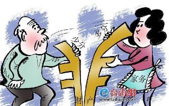 七旬老汉与五旬妻子闹离婚 女方因多做家务分得55%房产