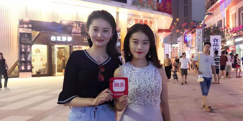 七夕节在蚌埠街头单身狗到底能吃多少狗粮?