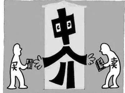 我爱我家上调天津中介费率至2.5% 卖方分摊中介费重现