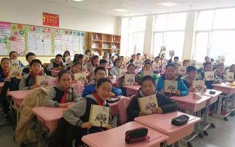 打造书香校园 宁夏路小学开启多彩读书活动