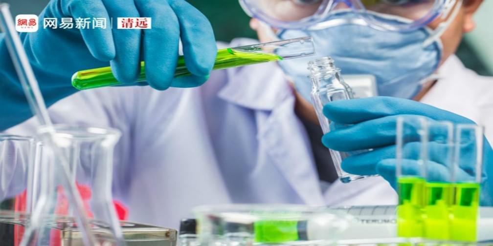 肠癌筛查新利器——分子诊断实验室