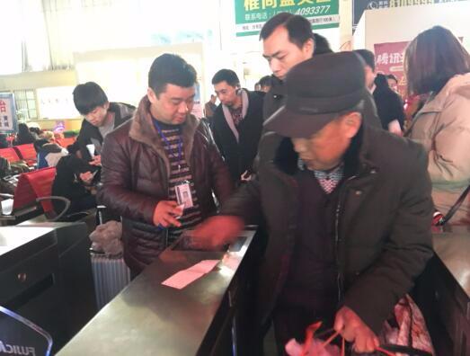 注意!12日起,荆州城区长途班线将陆续停班