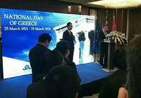侨外出国受邀参加希腊国庆 获外交部长及希腊驻华大使点赞