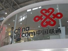 中国联通被开65万元罚单 虚假价格诱骗消费者交易