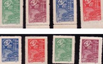 珍稀邮票上的政协故事 方寸之间现珍贵史料