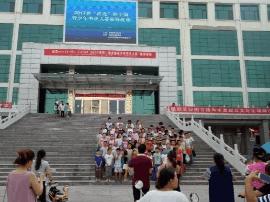 临猗县文化局举办第二届全国青少年书法大赛