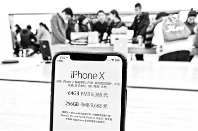 每部iPhone手机利润151美元 是国产手机14倍