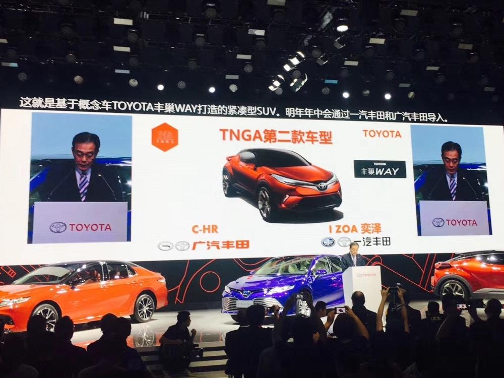 我叫C-HR他叫奕泽 丰田国产小型SUV命名公布