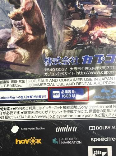 《怪物猎人世界》硬盘需求16G官方公布更多怪物