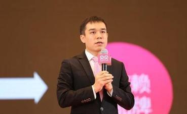 张良伦:微信电商明年可能是万亿市场