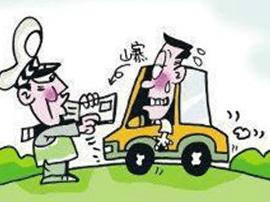 高速交警:去年醉驾被处罚 今年买假证被拘留