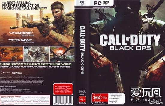 游戏史上的今天:系列新气象《使命召唤:黑色行动》