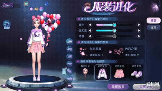 《劲舞团》手游全新2.0版本潮流服装