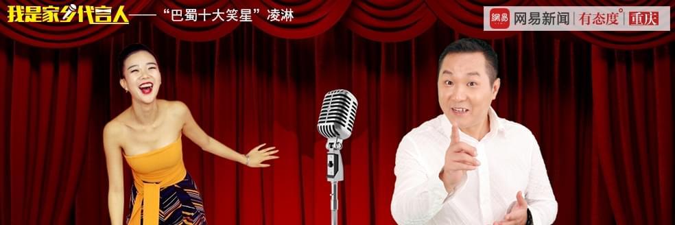 """""""刘卫东""""请你来吃火锅 还有谐剧可以看"""