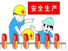 住房城乡建设部:严厉打击安全生产非法违法行为