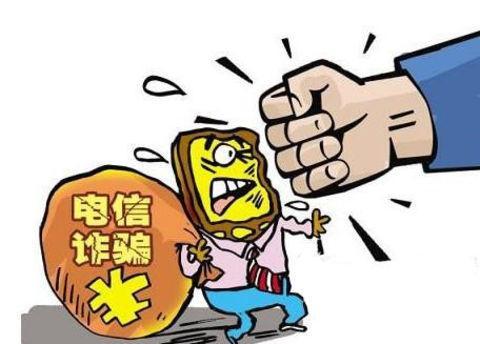 2017年堵截电信网络诈骗超3.5亿元  广东工行平安金融