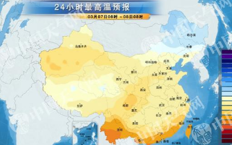 3月7日长治天气预报 白天将有小雨