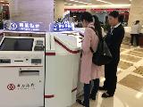 中国银行宁波市分行举办2017年媒体开放日活动