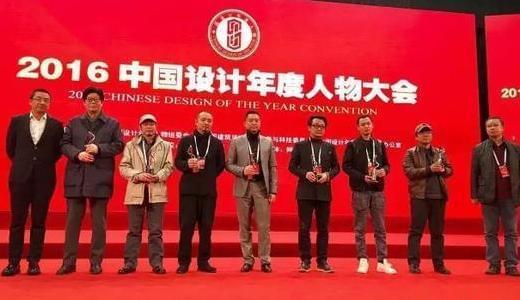 谁是2015中国设计年度人物?