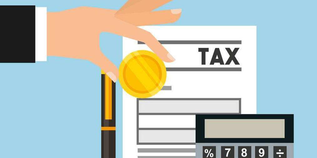税收服务副中心建设 优化首都营商环境