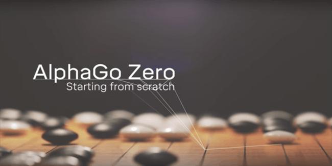 AlphaGo Zero创造者:星际争霸2比围棋更具挑战性