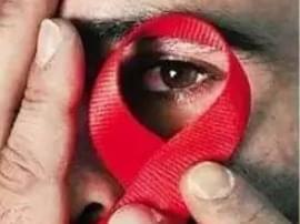 佛山人你愿意与艾滋病人共事吗?让其离岗违法?