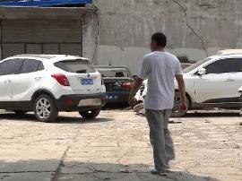 真假停车位:永城男子将车停在停车位被拖走