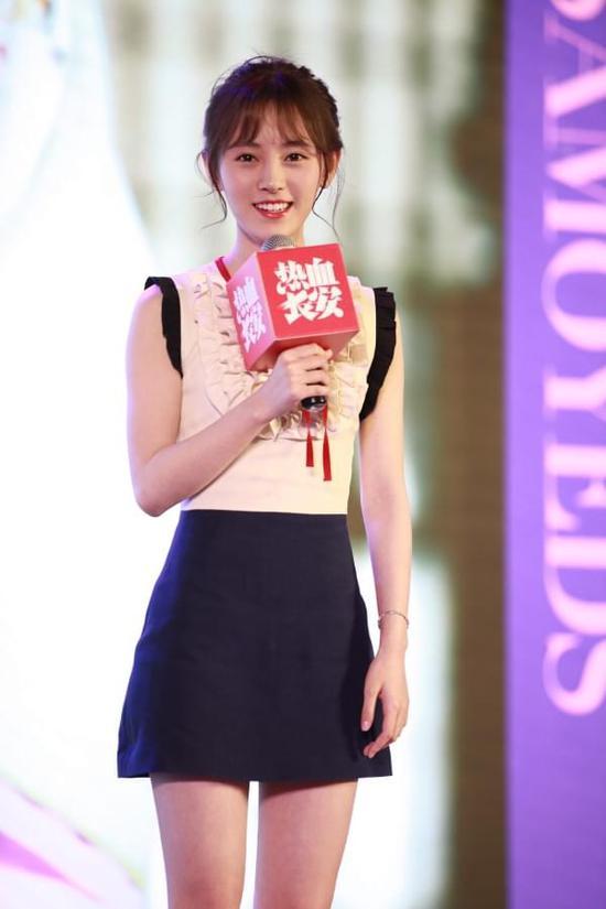 鞠婧祎出席《热血长安》发布会 二度出演古装剧
