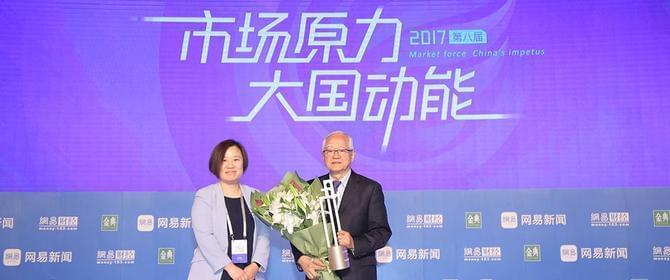 网易年度最具影响力经济学家得主吴敬琏