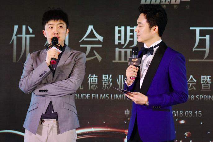 电影《欢乐八仙》将上映 主演到场为酒会站台