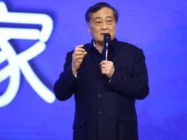 宗庆后再评马云:炒概念把实体经济搞糊涂了