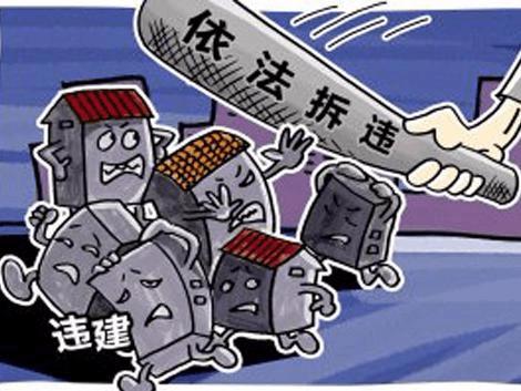 卢氏县城管局重拳出击 强力拆除药城周边违法建筑