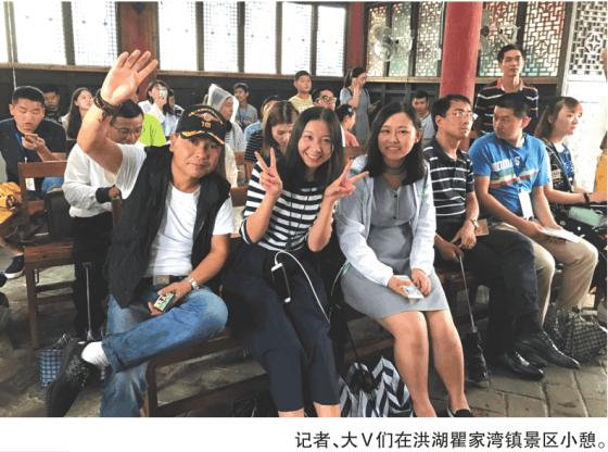 全国网络媒体荆州行活动备受关注