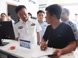 山西省公安厅厅长杨景海调研运城警务改革工作