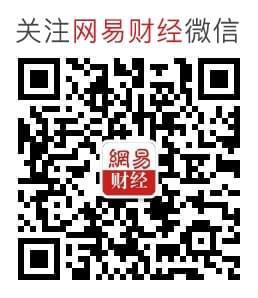 董明珠:家电企业搞房地产是不务正业 格力不涉足
