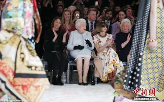 伦敦时装周现最大牌嘉宾 英女王首现身秀场