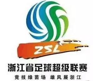 快讯 | 浙江出台足球改革发展实施意见