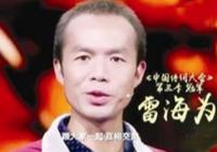 """诗词大会夺冠""""走红""""外卖小哥想回乡创业"""