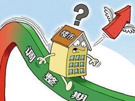 """透视深圳新房价格""""九连降"""""""