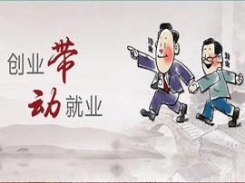 义马:宣传就业政策 落实民生实事