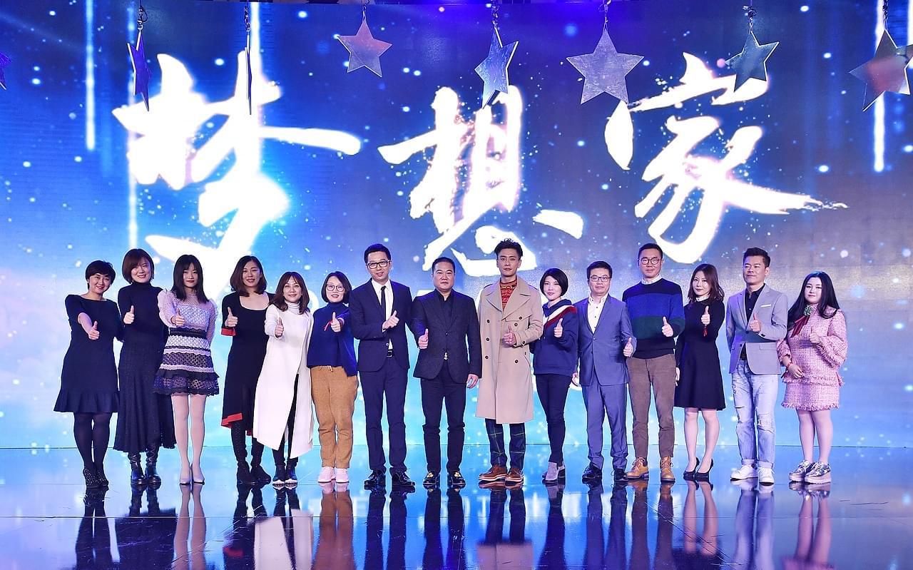 罗晋助阵梦幻星生园项目发布会 黄宗泽首次演法医